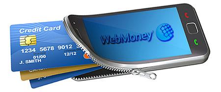 webmoney-sms-sberbank-online
